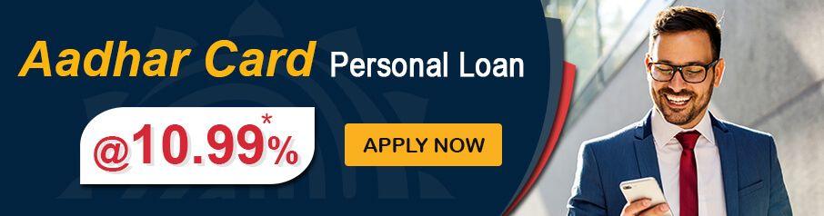 Aadhar Card Personal Loan