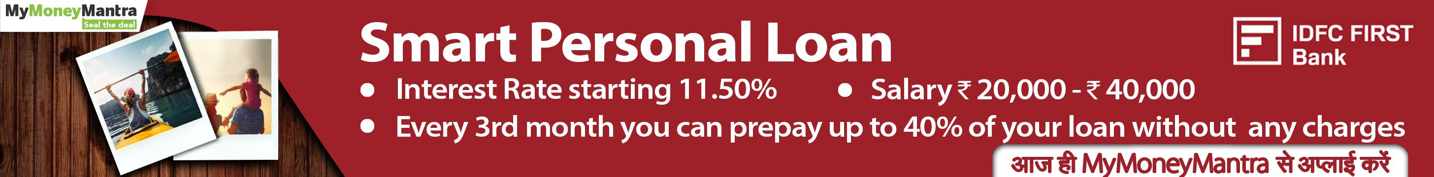 Check Best Deal on Personal Loan Online