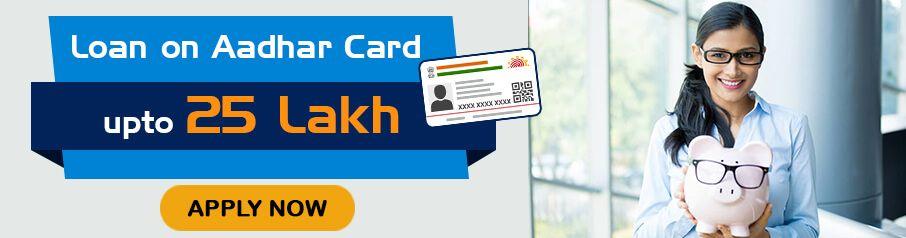 Loan on Aadhar Card